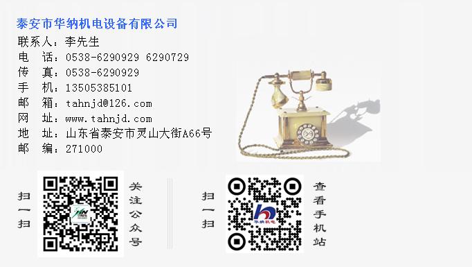 2011111414400022794.jpg