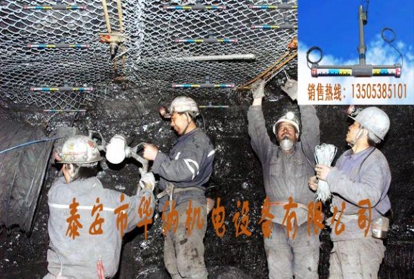 顶板离层仪在井下的使用