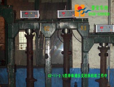 保压架与单体液压支柱密封质量bob体育怎么样压力分机