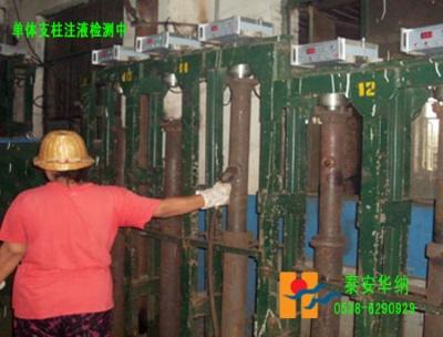 单体支柱保压试验机