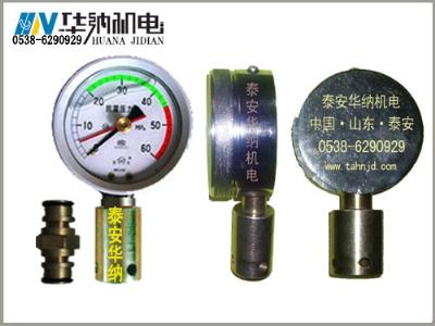 耐震式BOB体彩官网双针测压表
