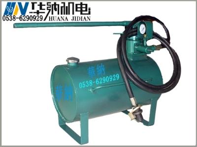 手动乳化液小泵站