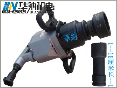 BK56BOB体彩官网气扳机