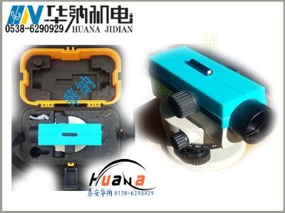 DS1水准仪