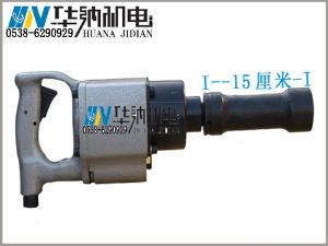 BK30型BOB体彩官网气扳机