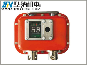 YHY60(B)BOB体彩官网本安型数字压力计