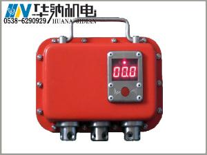 YHY60(E)BOB体彩官网本安型数字压力计