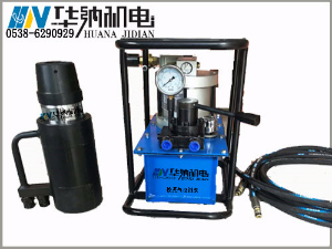 气动锚索张拉机具/铁壳气动泵